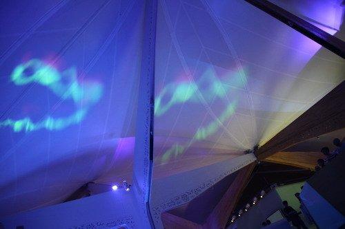 世博园内现绚烂极光 神秘园音乐助兴挪威之夜