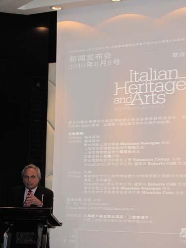 意大利世界文化艺术遗产展览在意大利馆举行