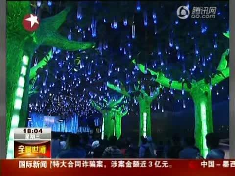 视频:中国馆将于12月起延展 将成上海新地标