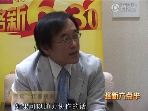视频:骆新六点半-日本馆机器人能拉琴会致意