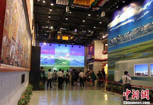 西藏馆影片《天上西藏》首发 将赠出5000张