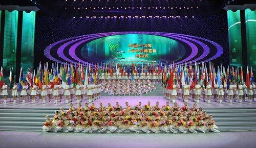 上海世博参展方代表同唱中文歌曲《茉莉花》
