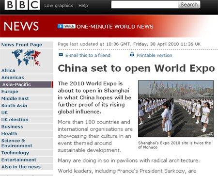 外媒:上海世博会全球瞩目盛况空前(图)