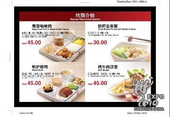 C片区特色餐厅:香港美心集团餐厅