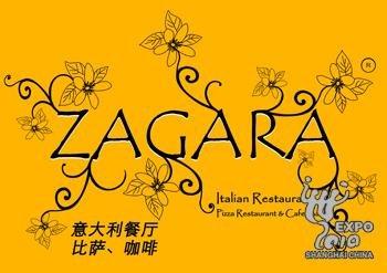 DE片区特色餐厅:ZAGARA意大利餐厅