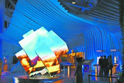 山东馆运营90天游客破300万 游客喜获纪念品