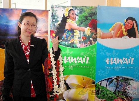美国馆夏威夷日开幕 有望年内开通直飞航线