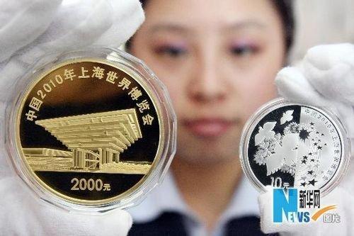 """世博金银币价格翻番 专家提醒需防""""见光死"""""""