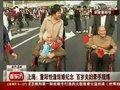 视频:重阳恰逢结婚纪念 百岁夫妇牵手游世博
