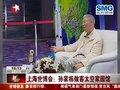 视频:孙家栋院士太空馆开讲座 详解探月工程