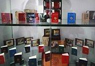 阿塞拜疆馆展微型图书