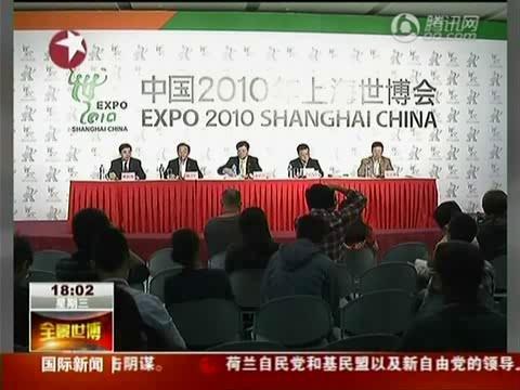 视频:中国馆日仪式将全球直播 七百嘉宾亲临