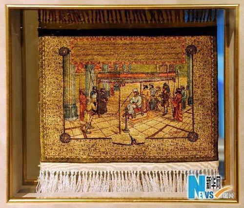 伊朗馆波斯地毯:记录伊朗的传统与变迁