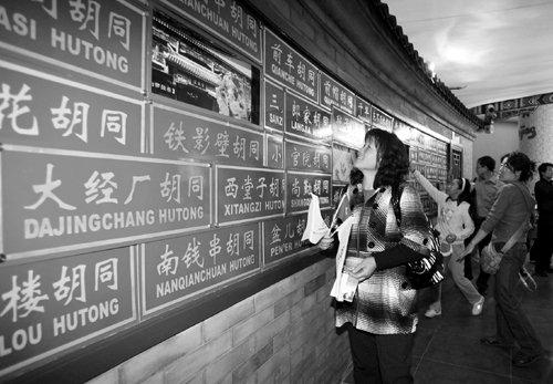 世博后北京馆将打包回京 有望整体在京展出