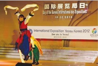 世博昨迎国际展览局日 洛塞泰斯感谢上海市民
