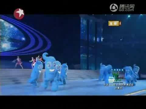 视频:世博会闭幕式 卡通海宝舞动世博节拍