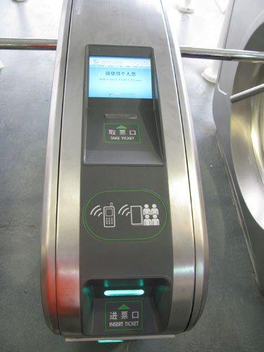 世博检票口闸机如同地铁闸机 一刷而过