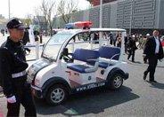世博园警车也电动 30分钟快充80%电量