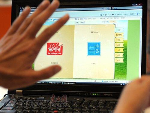网上世博护照升级 新增分享个性化制定功能