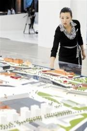 """马尔默案例馆 展示瑞典首个""""零排放""""社区"""