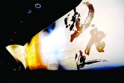 日本民间艺术团体8日将进行国家馆日预热演出