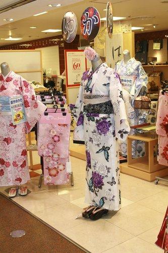 横滨活动周展前卫结婚仪式 游客可体验穿和服