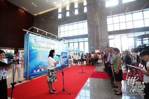 网上世博会零距离体验展开幕 新版护照登场