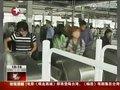 视频:中国馆预约券国庆更抢手 10分钟即告罄