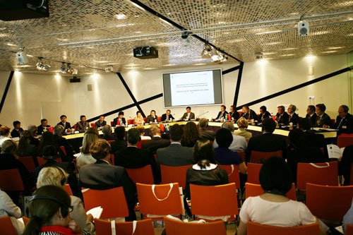 中瑞行业领袖圆桌对话 搭起企业之间合作桥梁