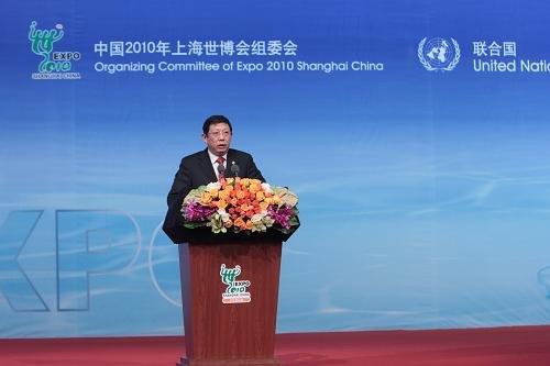 杨雄宣读上海宣言 倡议10月31日为世界城市日
