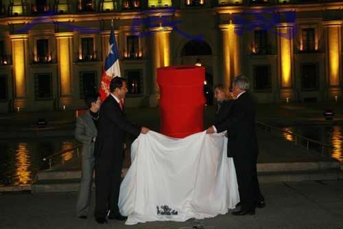 智利总统通过网络举行隆重而独特的开馆仪式