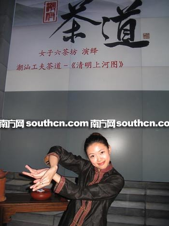 广东馆时尚茶艺演绎清明上河图 茶道混搭舞蹈
