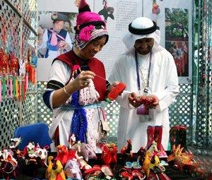 云南非物质文化遗产惊艳上海世博会