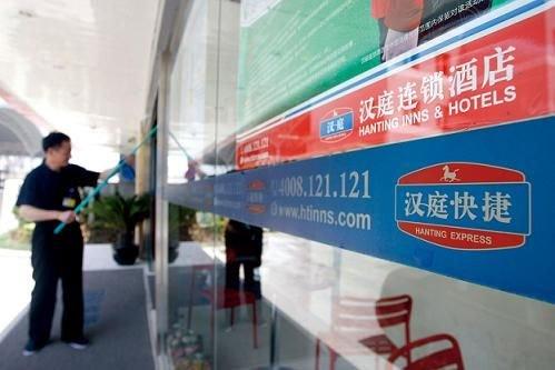 世博将闭幕客流更大 抢占上海经济酒店全攻略