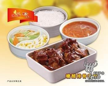 C片区中式快餐餐厅:味之都