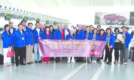 加拿大华商会组团看世博 三市长带队寻商机