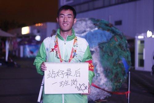 """""""小白菜""""叶一舟:我为志愿者宣誓仪式护旗"""