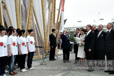 德国总统克勒莅临德中同行之家