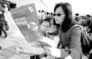 上海世博会最后一天 园区限量纪念品最抢手
