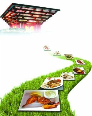世博美食攻略:北京南门涮肉挑战芬兰野味鱼