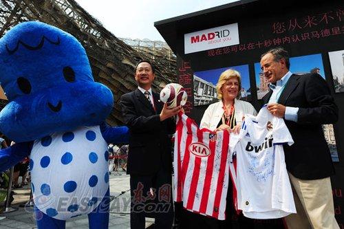 西班牙馆迎马德里周 皇马球衣被上海世博收藏
