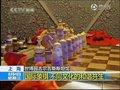 视频:吉尔吉斯斯坦馆国际象棋 人物造型各异