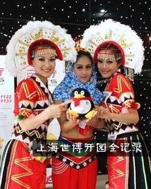 上海世博会开园全记录