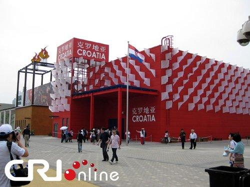 克罗地亚馆期待更多的游客前往参观(图文)