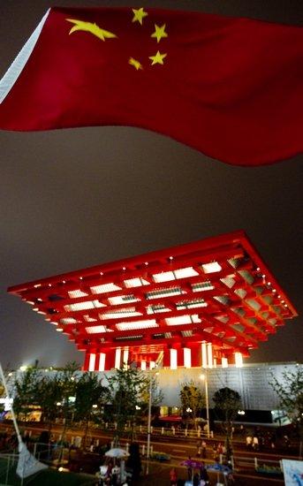 中国馆日仪式明天全球直播 国家领导人将出席