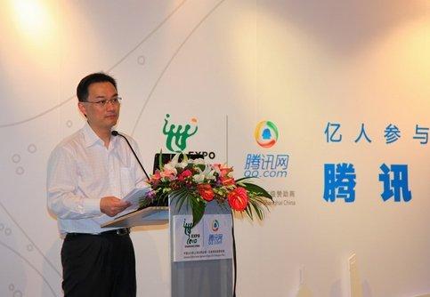 赵威:网上世博将人们了解世界的窗口放大