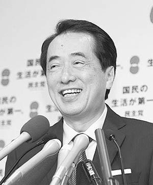 日新首相取消访华观博 或因美国不满