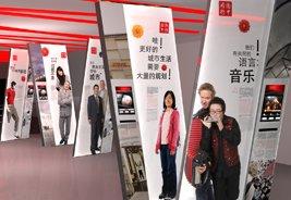 跨文化交流的平台:德中同行剪影亮相上海世博
