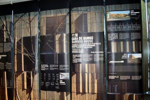马德里竹屋搭配空气树 惬意生活的标准样本