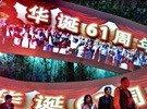 湖南馆巨屏交织如彩带 庆贺共和国华诞